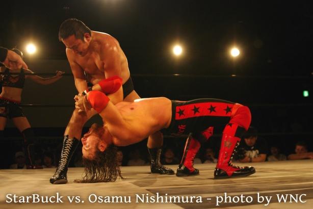 StarBuck vs Nishimura