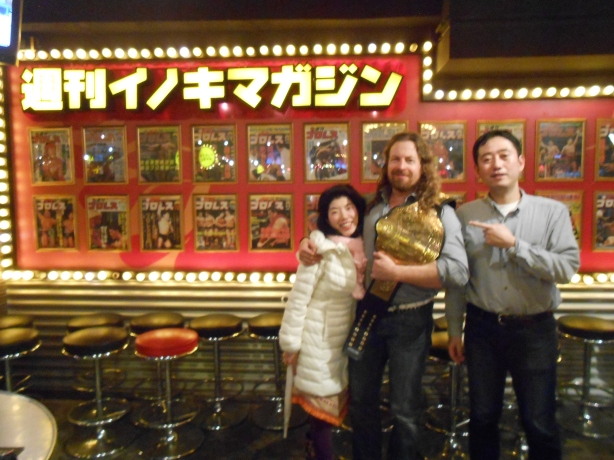 With my friends Mayumi and Dr. Terasaki at Antonio Inoki's famous Saka Bar