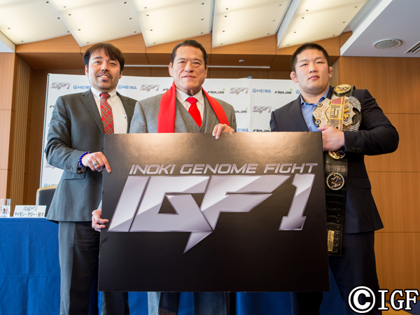 Japanese wrestling legend and IGF boss, Antonio Inoki (middle)