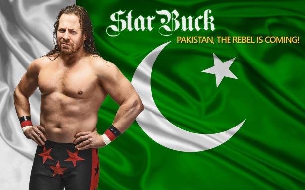 StarBuck Pakistan