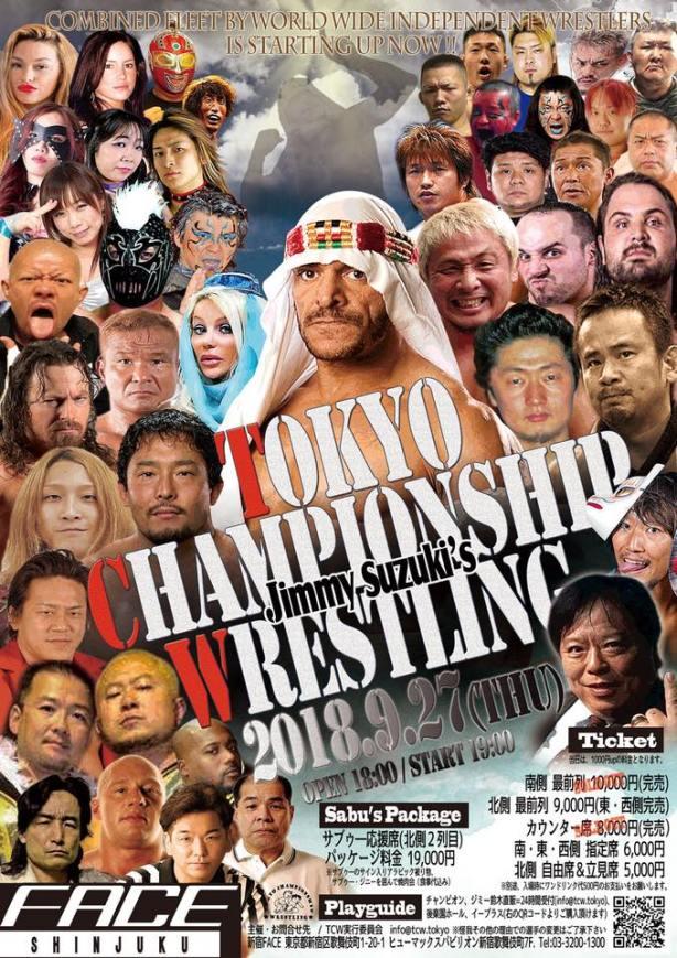 Tokyo Championship Wrestling poster Sept 2018