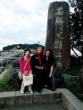 Michael StarBuck Majalahti Diana Majalahti Mayumi Miyazawa in Enoshima