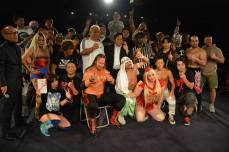 Tokyo Championship Wrestling 1
